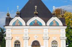 Architecture of Rybinsk town, Russia. Saint Nicolas Chapel. Royalty Free Stock Photos
