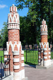 Architecture of Tsaritsyno park in Moscow. Entrance towers. Stock Photo