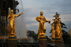 Architecture of VDNKh city park in Moscow. Fountain Friendship of peoples Royalty Free Stock Images
