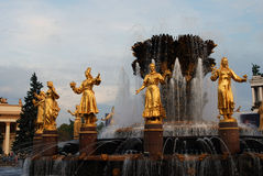 Architecture of VDNKh city park in Moscow. Fountain Friendship of peoples Stock Image