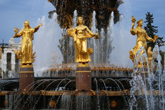 Architecture of VDNKh city park in Moscow. Fountain Friendship of peoples Stock Photos