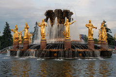 Architecture of VDNKh city park in Moscow. Fountain Friendship of peoples Royalty Free Stock Photography
