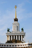 Architecture of VDNKh city park in Moscow. Stock Photography