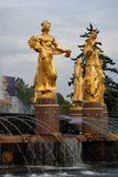 Architecture of VDNKh city park in Moscow. Stock Photo