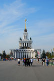 Architecture of VDNKh city park in Moscow. Royalty Free Stock Photography