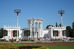 Architecture of VDNKH park in Moscow. Stock Images