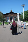 Architecture of VDNKH park in Moscow. Stock Photography