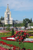 Architecture of VDNKH park in Moscow. Stock Photos