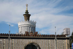Architecture of VDNKH park in Moscow. Royalty Free Stock Image