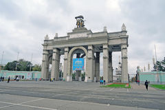 Architecture of VDNKH park in Moscow. Main entrance arch Royalty Free Stock Images
