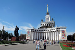 Architecture of VDNKH park in Moscow. Pavilion N 1 Stock Photo