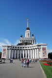 Architecture of VDNKH park in Moscow. Pavilion N 1 Royalty Free Stock Photography