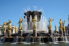 Architecture of VDNKH park in Moscow. People Friendship Fountain Stock Photo