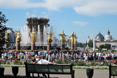 Architecture of VDNKH park in Moscow. Peoples Friendship fountain Stock Photography