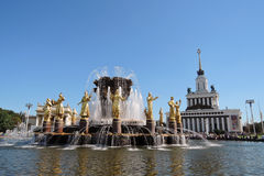 Architecture of VDNKH park in Moscow. Peoples Friendship fountain Stock Images