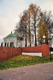 Architecture of Vladimir town, Russia. Autumn nature. royalty free stock photography