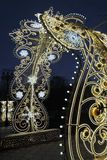 Architecture of Zaryadye park in Moscow. Popular landmark. stock photos