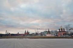 Architecture of Zaryadye park in Moscow. Popular landmark. royalty free stock photos