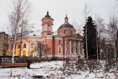 Architecture of Zaryadye park in Moscow. Popular landmark. stock image
