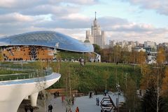 Architecture of Zaryadye park in Moscow Stock Photo