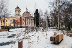Architecture of Zaryadye park in Moscow. Popular landmark. royalty free stock images