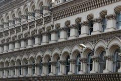 Architectuur in Londen Engeland Stock Afbeelding