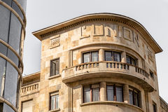 Architectuur van Belgrado Stock Afbeeldingen