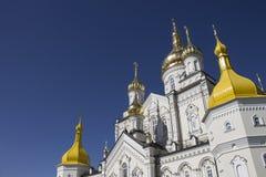 Architectuur van de Orthodoxe Kerk en de gouden koepels Royalty-vrije Stock Fotografie