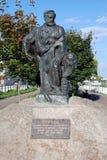 Architectuur van de stad van Rybinsk, Rusland Monument aan burlak Royalty-vrije Stock Afbeeldingen