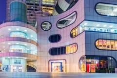 Architectuur van het Syntrend de Creatieve Park bij nacht Royalty-vrije Stock Afbeelding