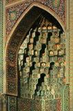 Architectuur van islam Stock Afbeeldingen