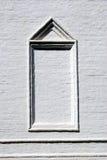 Architectuur van Izmailovo-manor in Moskou Vals venster Royalty-vrije Stock Fotografie