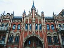 Architectuur van stad Kiev, de Oekraïne royalty-vrije stock afbeelding