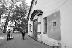 Architectuur van VDNH-park in Moskou Stock Foto