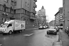 Architectuurdetails van gebouwen van Moskou Royalty-vrije Stock Fotografie