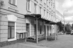 Architectuurdetails van gebouwen van Moskou Royalty-vrije Stock Foto's
