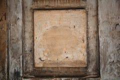 Architektoniczna rama dla tło Dekoracyjna rama Opróżnia przestrzeń Fotografia Royalty Free