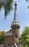 Architektoniczni arcydzieła Antoni Gaudi w Guell parku przyciągają fotografia stock