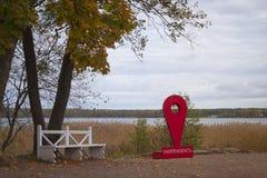 Architektoniczny skład w postaci geograficznej etykietki (Leningrad region) Obrazy Stock