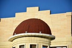 Architektoniczny szczegół w Astana Zdjęcie Royalty Free