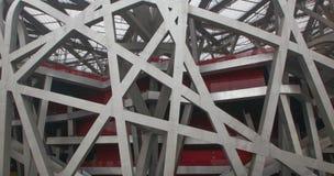 Architektur, Abstraktion von Linien Lizenzfreie Stockbilder