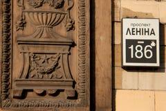 Architektur auf den Gebäuden der UDSSR Lizenzfreies Stockfoto