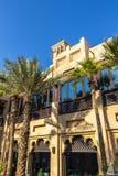 Architektur in der arabischen Art lizenzfreie stockfotografie