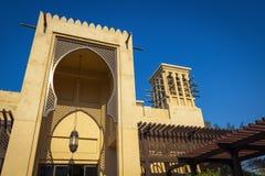 Architektur in der arabischen Art stockbilder
