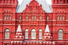 Architektur des historischen Museums in Moskau Stockbilder