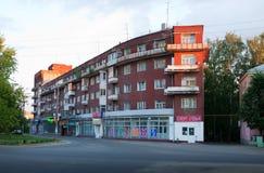 Architektur des UDSSR-Zeitraums - Haus-zu-versenden Sie Stockfoto