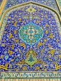 Architektur im Iran Stockfotos