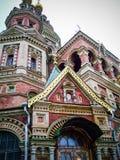 Architektur Russland Lizenzfreies Stockbild