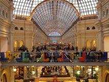 Architektur und Innere des Moskau-Außenministerium-Speichers (GUMMI) Lizenzfreie Stockbilder