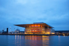 Architektur von Dänemark Stockbild